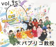 184papi1-1k15.jpg