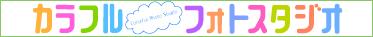 banner_colorfulphoto.jpg